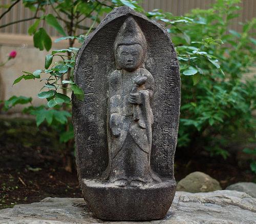 Stone Sho-Kannon Bosatsu Kanbun 2 (1662) Early-Edo
