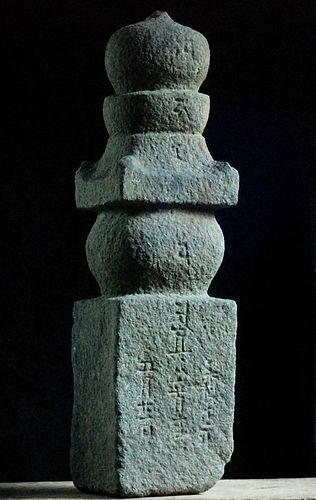 Stone Gorinto 5-Tiered Stupa Pagoda Momoyama 16 c.
