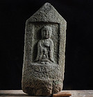 Stone (Granite) Jizo Bosatsu Momoyama/Early-Edo 16/17 c.