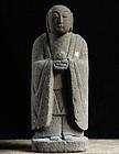 Stone Jizo Bosatsu Bodhisattva Anei 7 (1778) Mid-Edo Period