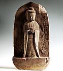 Stone Amida Nyorai Buddha Mid-Edo ca. 1700