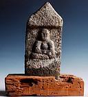 Stone Amida Nyorai Buddha w/Display Stand Muromachi 16 c.