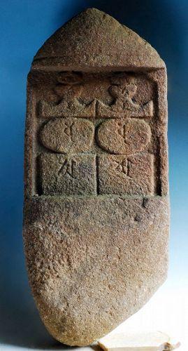 Stone Double-Gorinto Stupa Pagoda Momoyama/early-Edo 16 c.