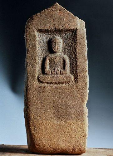 Stone Amida Nyorai Buddha Muromachi 16 c.