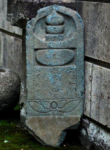Stone Itahi Stupa Gorinto Blue-green Schist Bunroku 4 (1595) Momoyama