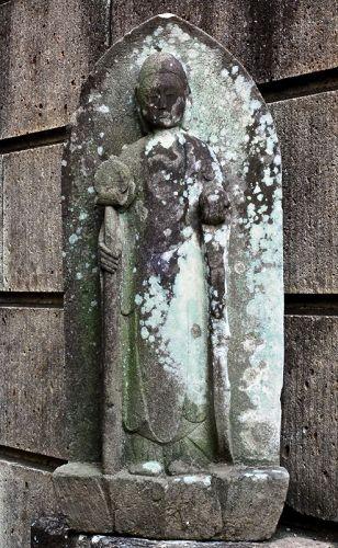 Stone Japanese Sculpture Jizo Bosatsu Bodhisattva Edo 17 c.