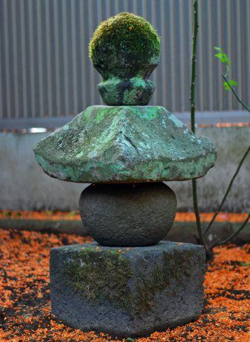 Stone Gorinto 5-Tiered Stupa Pagoda Kamakura 13 c.