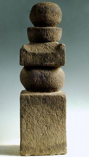 Stone Gorinto 5-Tiered Stupa Pagoda Kanei 12 (1635) Early-Edo