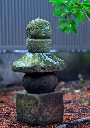 Stone Gorinto 5-Tiered Stupa Pagoda Momoyama/early-Edo 16/17 c.