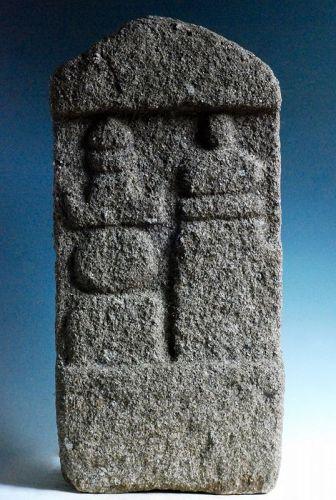 Stone (Granite) Gorinto/Amida Buddha Stupa Itahi Muromachi 16 c.