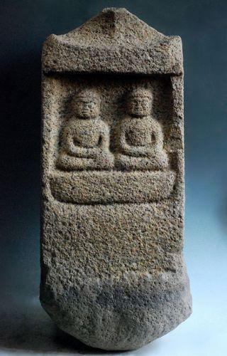 Stone Double-Amida Dosojin Road Guardian Muromachi ca. 1500
