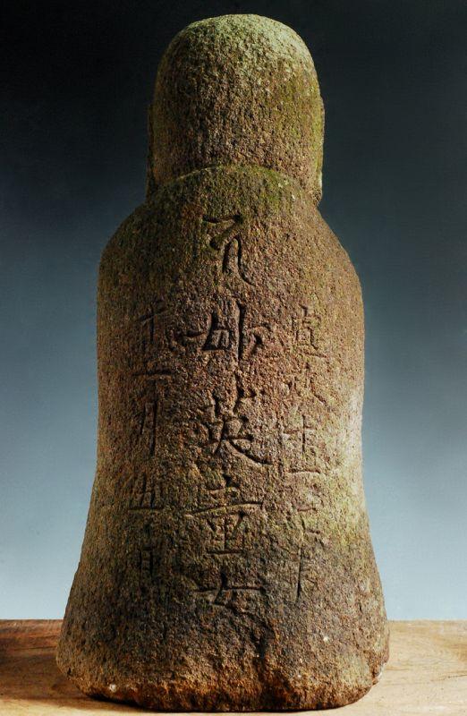 Stone Standing Jizo Bosatsu Bodhisattva Kansei 11 (1799) Late-Edo
