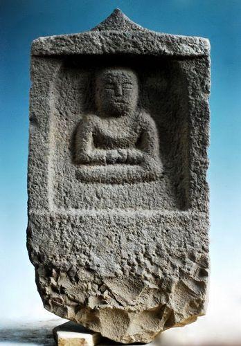 Stone Seated Amida Nyorai Buddha Muromachi 16 c.