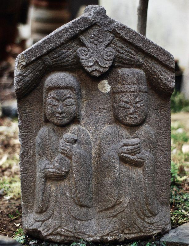 Stone Dosojin Shinto Road Guardian Horeki 5 (1755) Mid-Edo