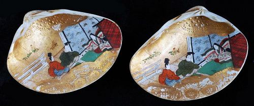 Kai-Awase Painted Clamshell Kogo Incense Box Late-Edo 19 c.