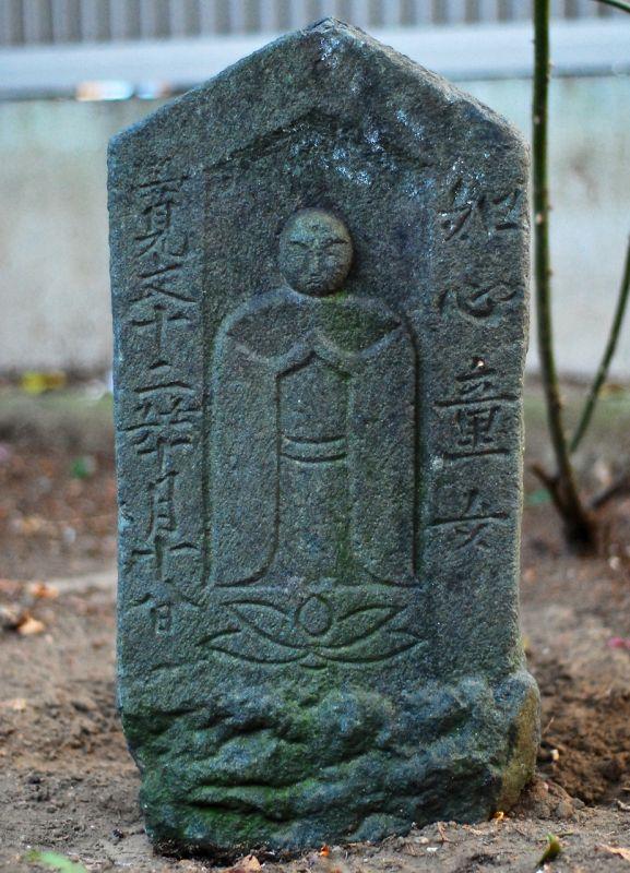 Stone Standing Jizo Bosatsu Bodhisattva Kanbun 12 (1672) Early-Edo