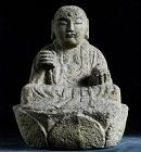 Stone (Granite) Seated Jizo Bosatsu Mid-Edo 18 c.
