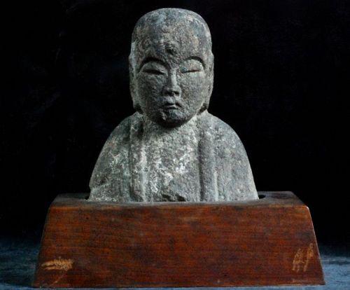 Stone Jizo Bosatsu Bust Fragment w/ Wooden Dais early-Edo ca. 1650