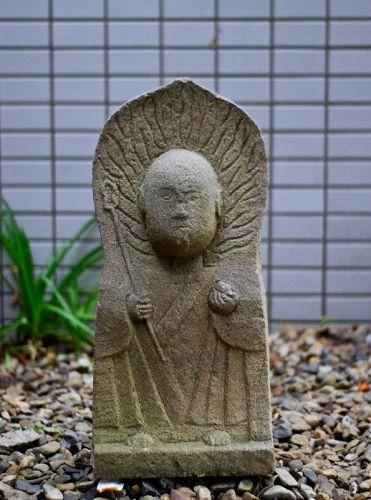 Stone Jizo Bosatsu Bodhisattva Late-Edo ca. 1850