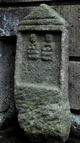 Stone (Granite) Double-Amida Dosojin Itahi Stupa Muromachi 15 c.