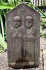 Stone Jizo Bosatsu and Amida Nyorai Dosojin Guardian Deity Edo 19th c.