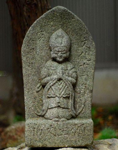 Stone Bato (Horse-Head) Kannon Bosatsu Bunka 12 (1816) Late-Edo