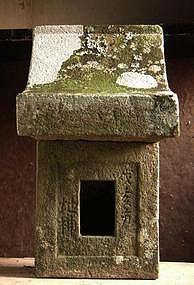 Hokora Stone Hut Shinto Buddha Jizo Edo 18th c.