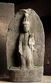 Stone Sho-Kannon Bosatsu bodhisattva Buddha Edo 18 c.
