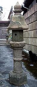 Stone Lantern (Ishi-Doro) Garden Statuary Tea Edo