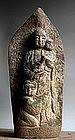Stone Koyasu Jizo Bosatsu bodhisattva Buddha Meiji