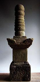 Stone Hokyointo Three-Tiered Stupa Pagoda Muromachi 16c