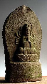 Senju Kannon Bosatsu Bodhisattva Buddha Jizo Edo 18 c.