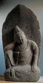 Stone Nyoirin Kannon Bodhisattva Jizo Buddha Edo 18 c.