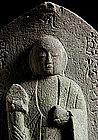Stone Jizo Bosatsu Bodhisattva Buddha Kannon Edo