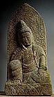Stone Nyoirin Kannon Bodhisattva Buddha Jizo Edo