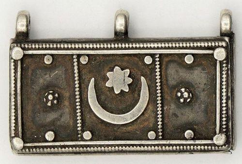 Talisman Amulet Islamic Pendant Silver Antique Sri Lanka Ceylon India