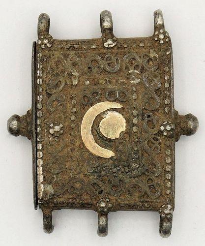 Talisman Amulet Islamic Pendant Silver Antique Sri Lanka Ceylon