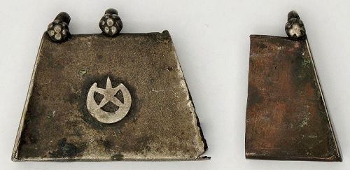 Talisman Islamic Pendant Amulet Silver Antique Sri Lanka Ceylon India
