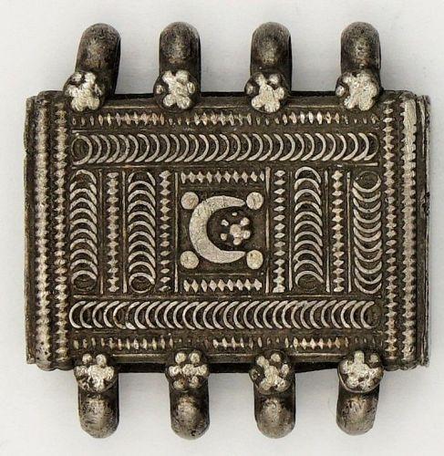 Talisman Islamic Talisman  Pendant Silver Antique Sri Lanka Ceylon