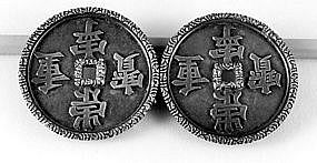 Chinese belt buckle
