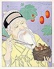 Paul Jacoulet, 1941, Korean, Le Nid