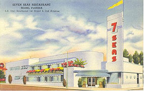 Linen Postcard, Seven Seas Restaurant, Miami, 1946