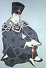 Paul Jacoulet, Le Lotus Noir. Chine 1960