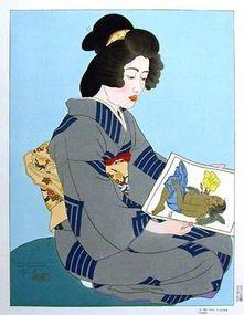 Paul Jacoulet,The Geisha Kiyoka, 1935