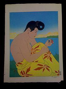 Paul Jacoulet, Dans L'Isle De Tinian 1960