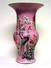 Chinese Famille Rose Pink-Ground Beaker Vase