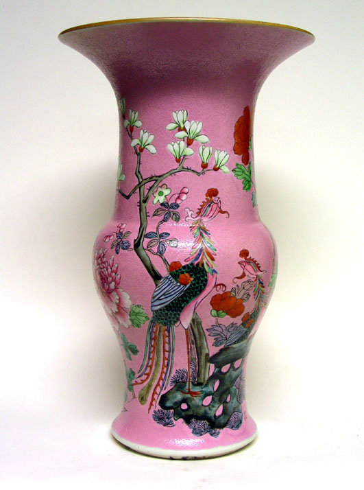 Chinese Famille Rose Pink Ground Beaker Vase Item 1038192