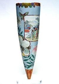 Antique Chinese Famille Rose Blue Ground Wall Vase