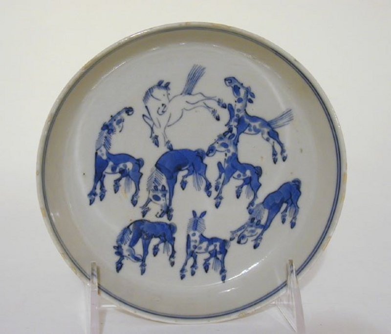 Antique Chinese Export Plate With Horses