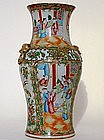 A Chinese Rose Medallion Vase, 19th C